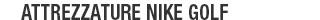 Nike Clubs Banner